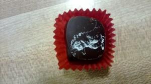 chocolate fx godzilla
