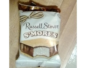 smores wrapper zoom